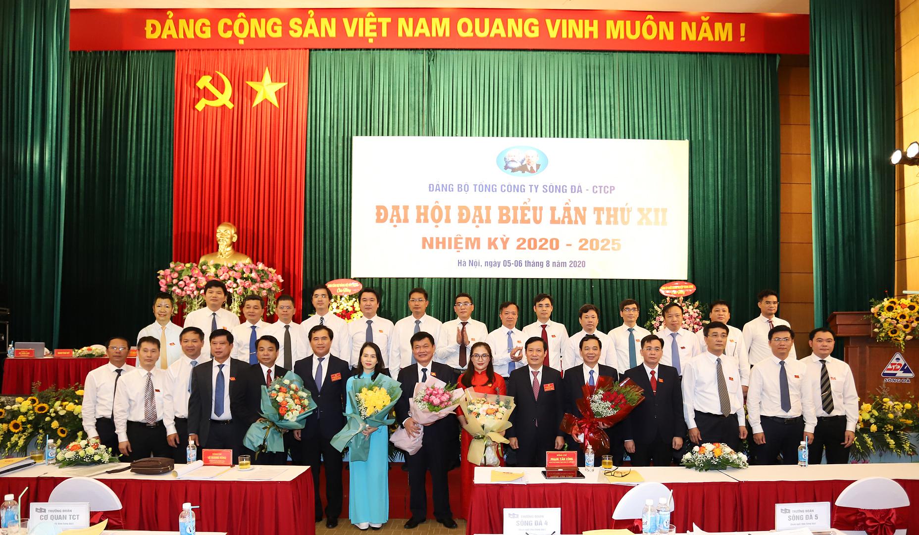 Phát huy truyền thống đơn vị Anh hùng, giữ vững thương hiệu hàng đầu của Tổng công ty Sông Đà ở trong nước, khu vực và quốc tế